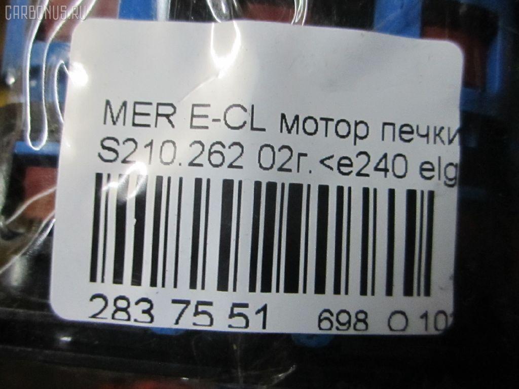 Моторчик заслонки печки MERCEDES-BENZ E-CLASS STATION WAGON S210.262 Фото 7