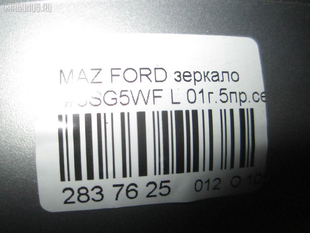 Зеркало двери боковой MAZDA FORD FREDA SG5WF Фото 5