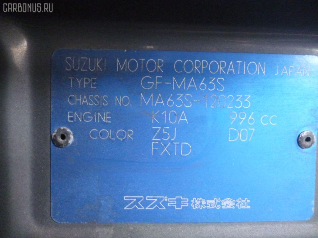 Бачок расширительный SUZUKI WAGON R PLUS MA63S K10A Фото 5