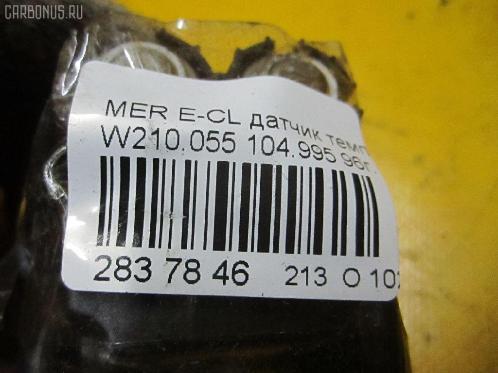 Датчик вредных газов наружнего воздуха MERCEDES-BENZ E-CLASS W210.055 Фото 8