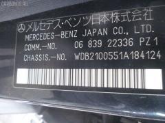 Датчик вредных газов наружнего воздуха Mercedes-benz E-class W210.055 Фото 7