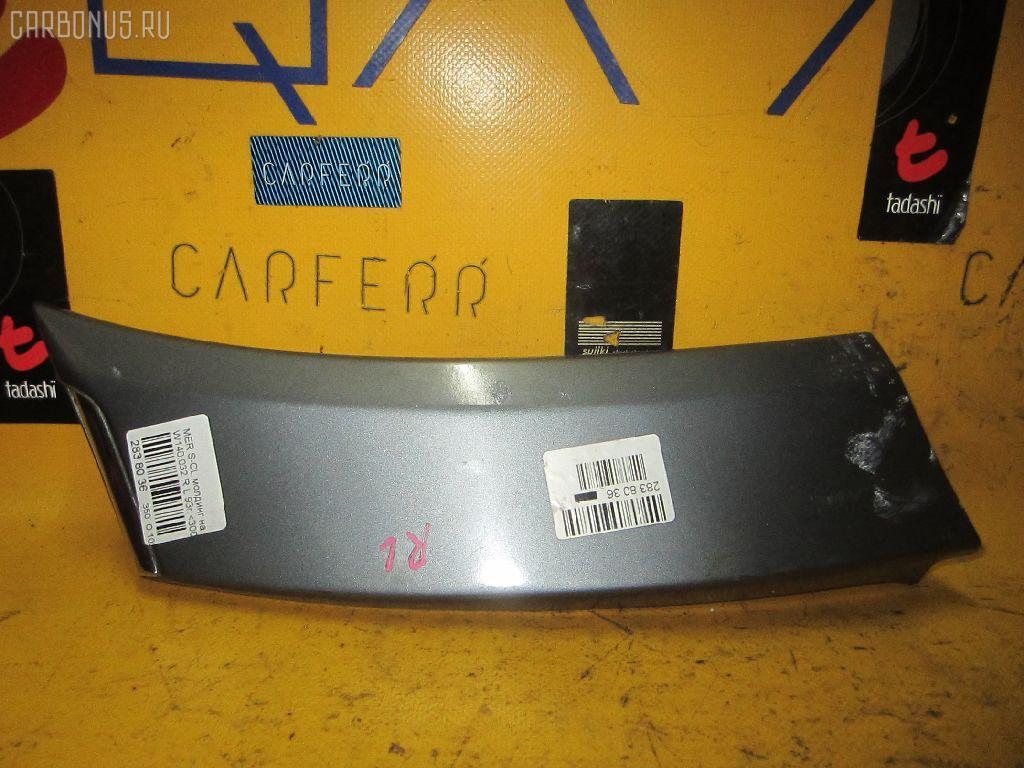Молдинг на кузов MERCEDES-BENZ S-CLASS W140.032 Фото 1