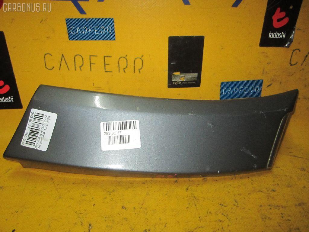Молдинг на кузов MERCEDES-BENZ S-CLASS W140.032. Фото 1