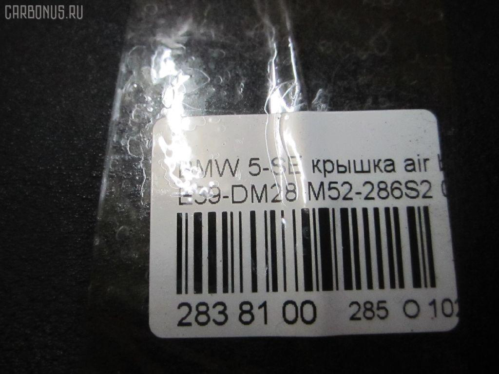 Крышка air bag BMW 5-SERIES E39-DM62 Фото 7