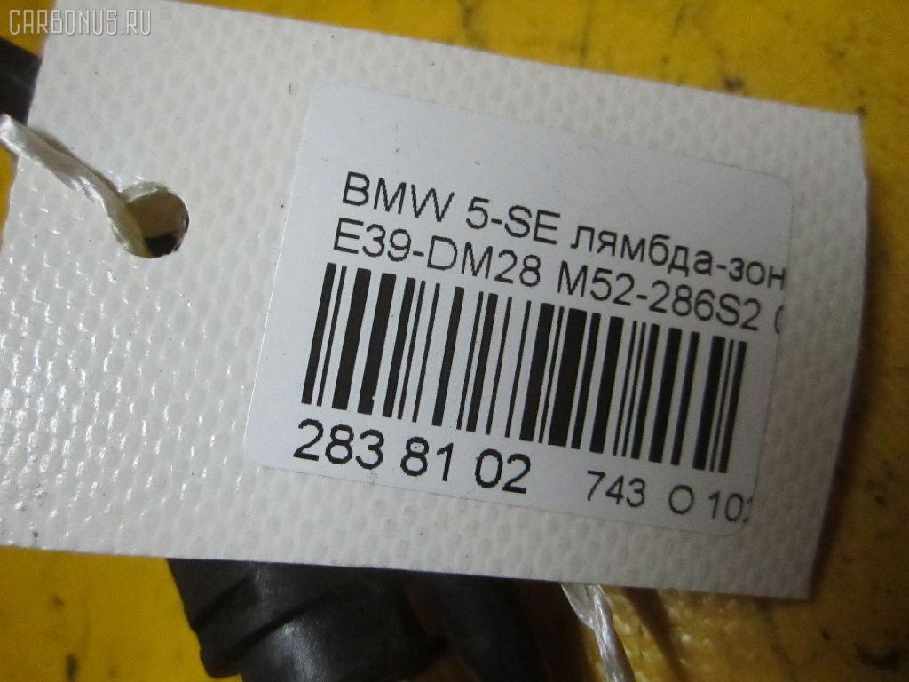 Лямбда-зонд BMW 5-SERIES E39-DM62 M52-286S2 Фото 6