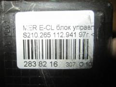 Блок управления климатконтроля Mercedes-benz E-class station wagon S210.265 112.941 Фото 7