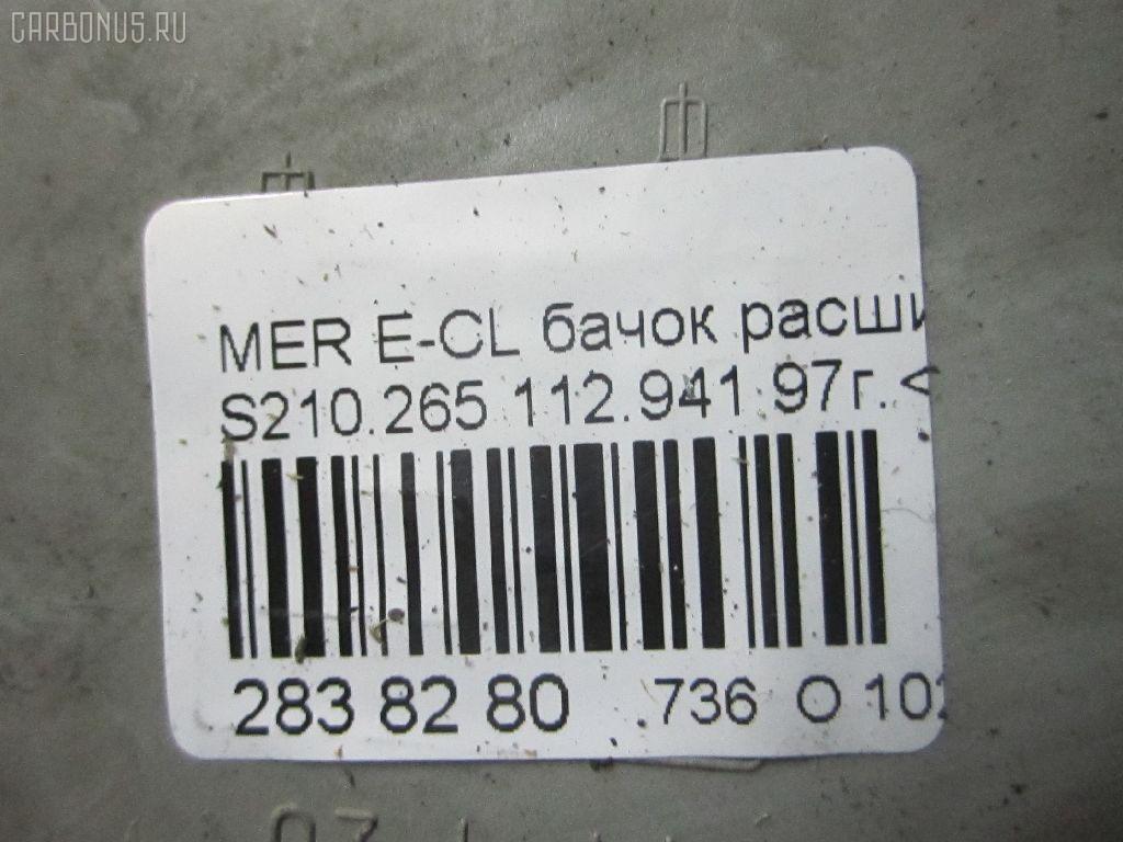 Ресивер MERCEDES-BENZ E-CLASS STATION WAGON S210.265 Фото 7