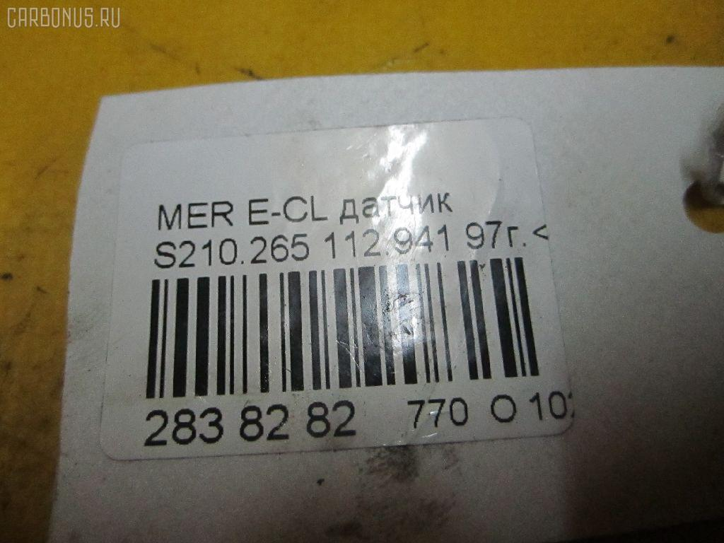 Клапан вентиляции топливного бака MERCEDES-BENZ E-CLASS STATION WAGON S210.265 112.941 Фото 7