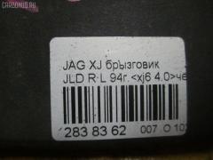 Брызговик Jaguar Xj XJ40 Фото 6