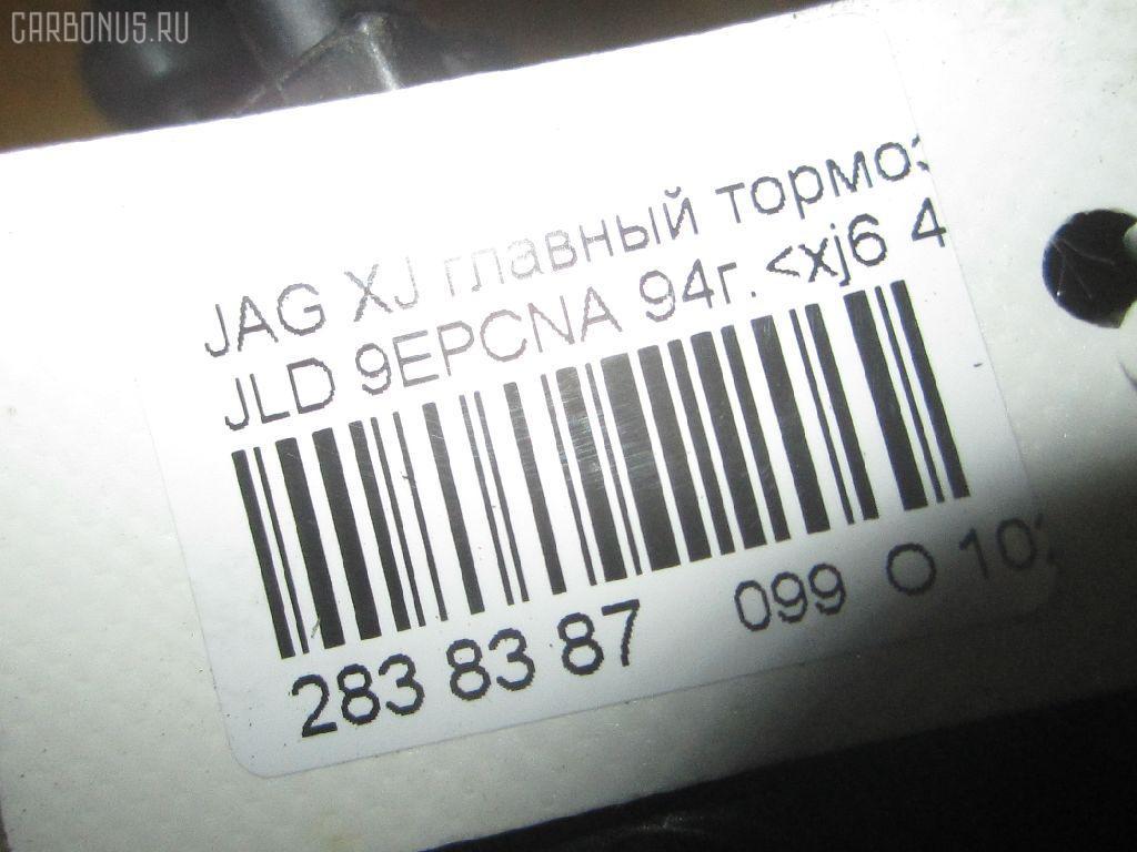 Главный тормозной цилиндр JAGUAR XJ JLD 9EPCNA Фото 8