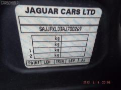 Шторка багажника JAGUAR XJ XJ40 Фото 5