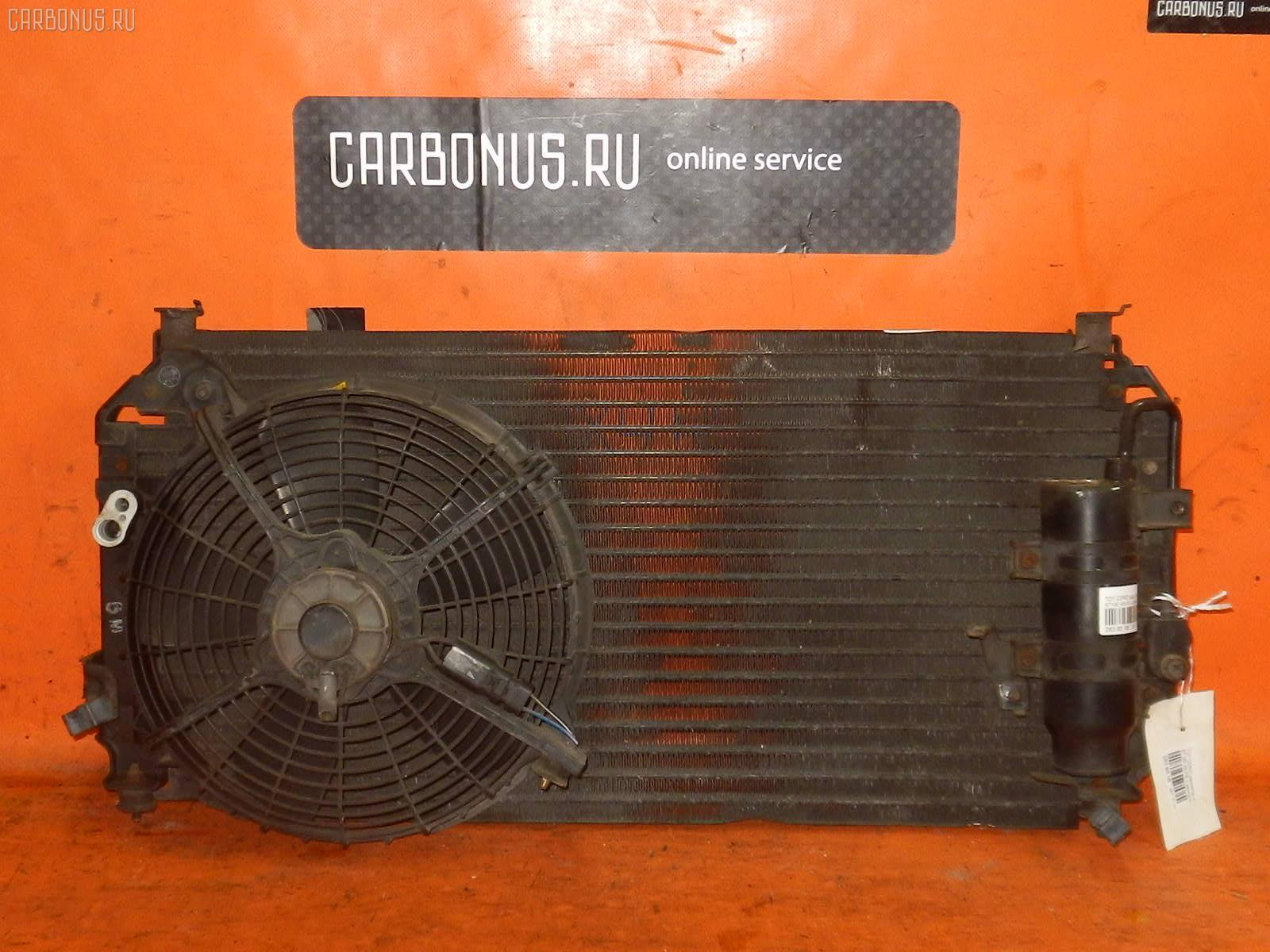 Радиатор кондиционера TOYOTA CORONA EXIV ST180 4S-FE Фото 2