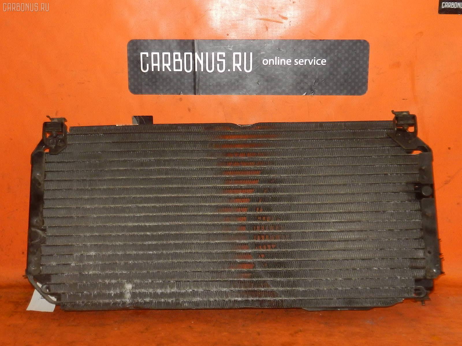 Радиатор кондиционера TOYOTA CORONA EXIV ST180 4S-FE Фото 1