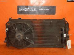 Радиатор кондиционера на Toyota Corona Exiv ST180 4S-FE 88460-20301  88471-16040  88590-20260