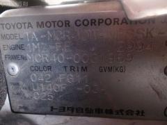 Мотор привода дворников TOYOTA ESTIMA MCR40W Фото 4