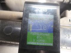 Мотор привода дворников TOYOTA ESTIMA MCR40W Фото 5