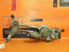Мотор привода дворников TOYOTA ESTIMA MCR40W Фото 1