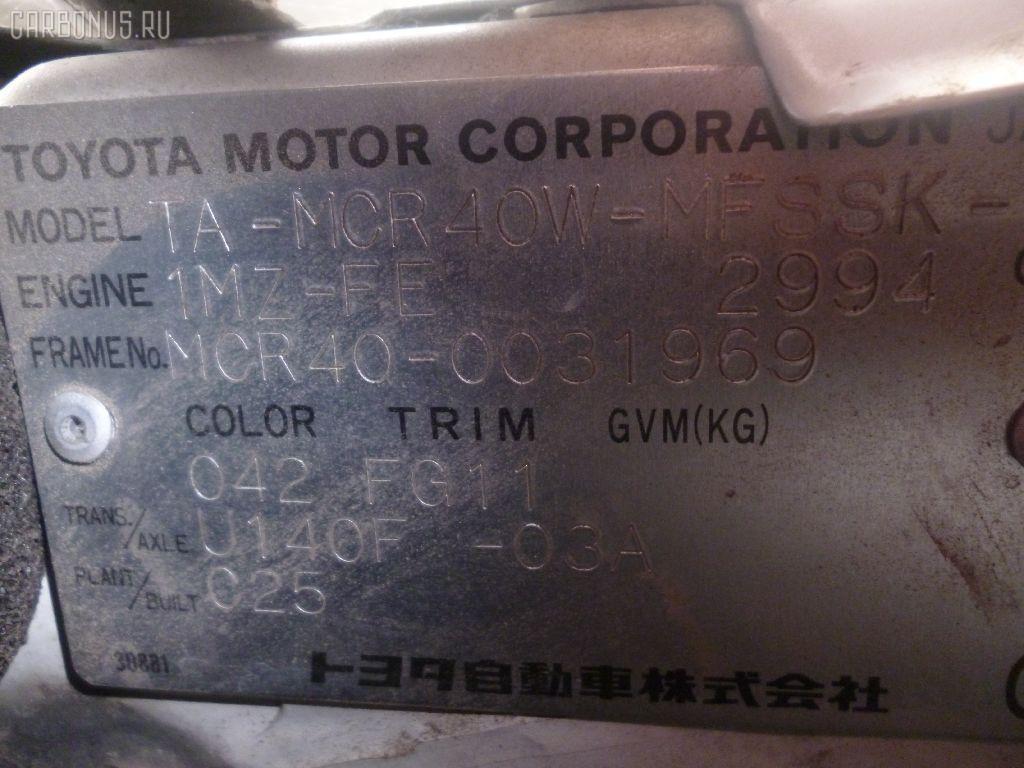 Амортизатор двери TOYOTA ESTIMA MCR40W Фото 4