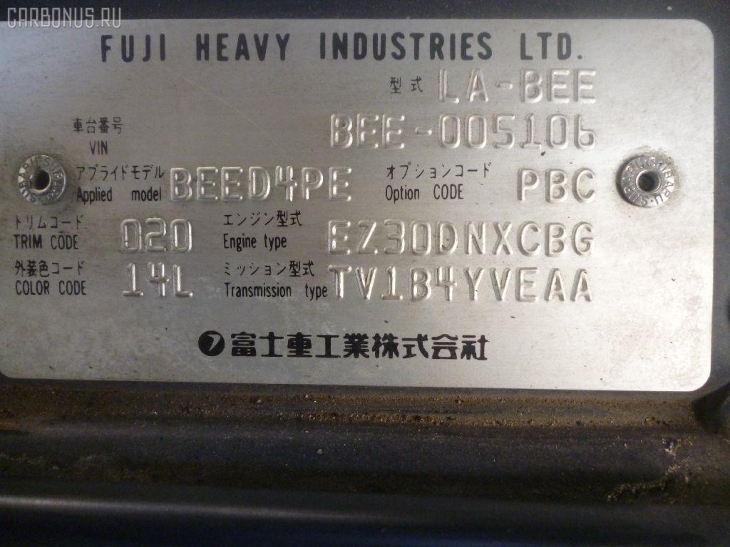Рулевой карданчик SUBARU LEGACY B4 BEE Фото 6
