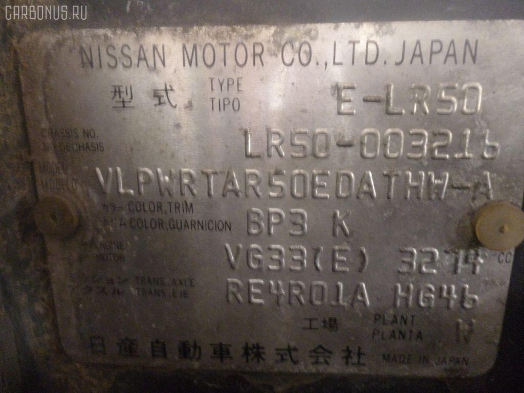 Консоль магнитофона NISSAN TERRANO LR50 Фото 5