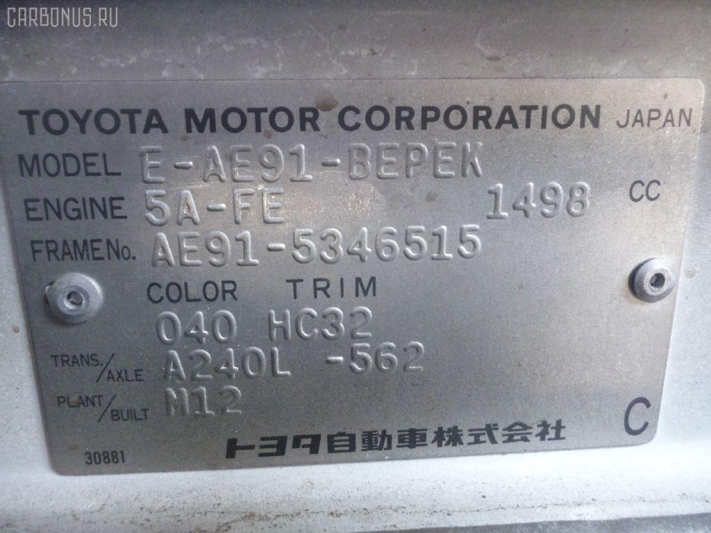 Блок управления климатконтроля TOYOTA SPRINTER AE91 5A-FE Фото 7