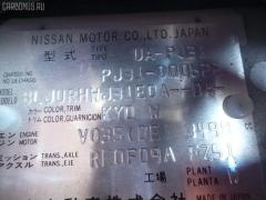 Спидометр Nissan Teana PJ31 VQ35DE Фото 8