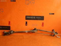 Мотор привода дворников NISSAN TEANA PJ31 Фото 1