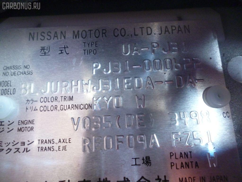Радиатор кондиционера NISSAN TEANA PJ31 VQ35DE Фото 6
