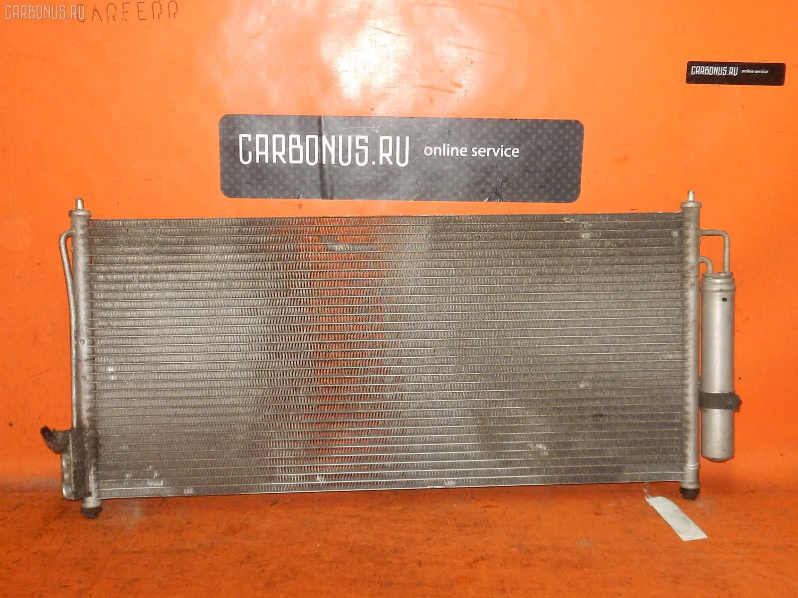 Радиатор кондиционера NISSAN TEANA PJ31 VQ35DE Фото 1