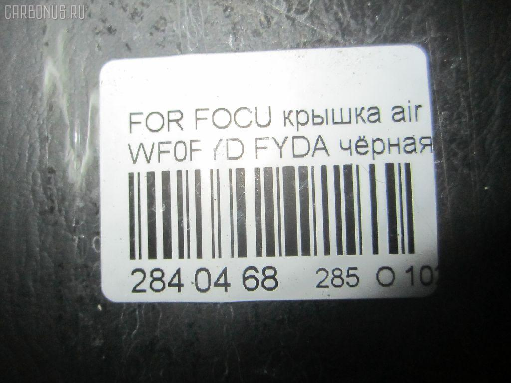 Крышка air bag FORD FOCUS WF0FYD Фото 7