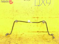 Стабилизатор Bmw 3-series E46-AZ72 N42B20A Фото 1