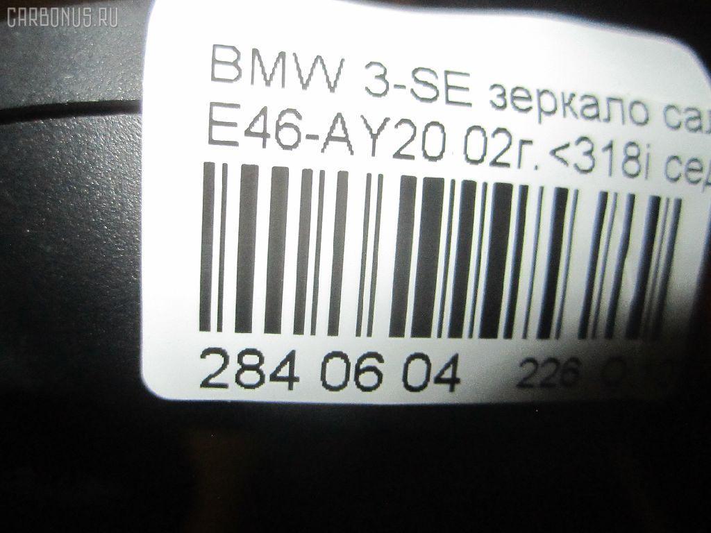 Зеркало салона BMW 3-SERIES E46-AZ72 Фото 7