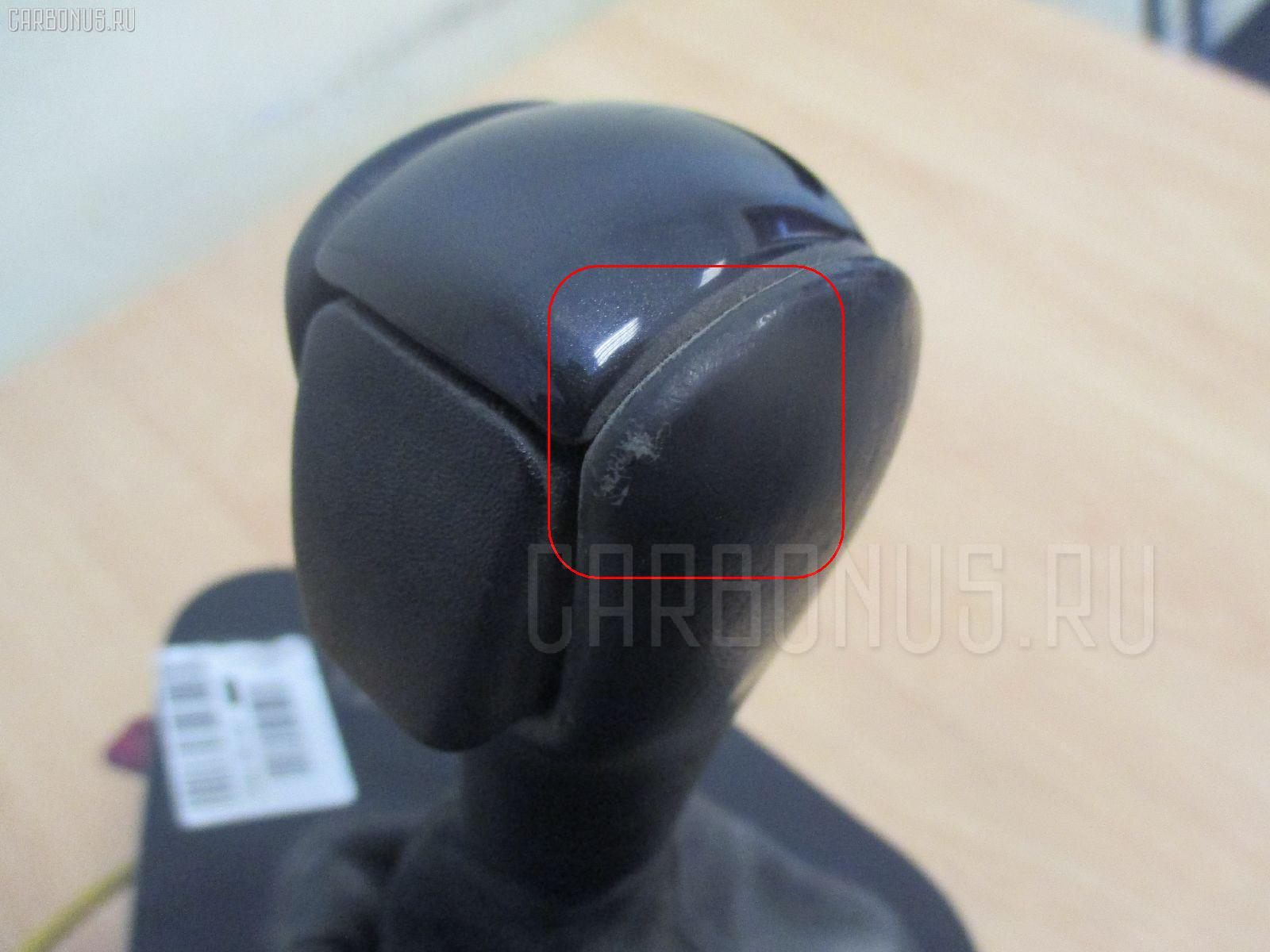 Ручка КПП BMW 5-SERIES E39-DT42 Фото 1