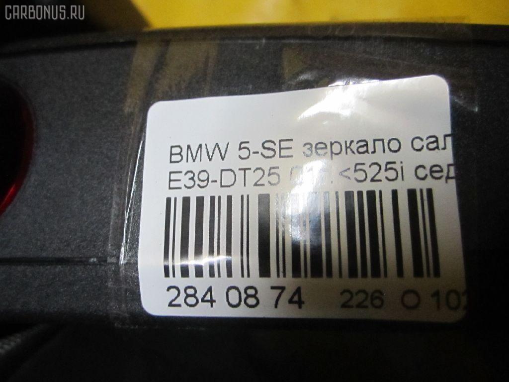 Зеркало салона BMW 5-SERIES E39-DT42 Фото 8