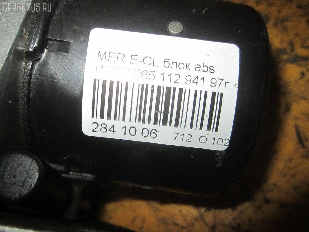 Блок ABS MERCEDES-BENZ E-CLASS W210.065 112.941 Фото 8