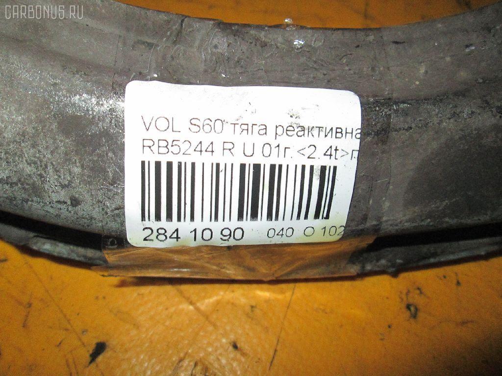 Рычаг VOLVO S60 I RS Фото 7