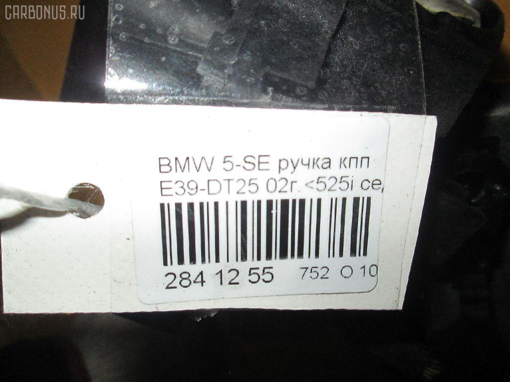 Ручка КПП BMW 5-SERIES E39-DT42 M54-256S5 Фото 10