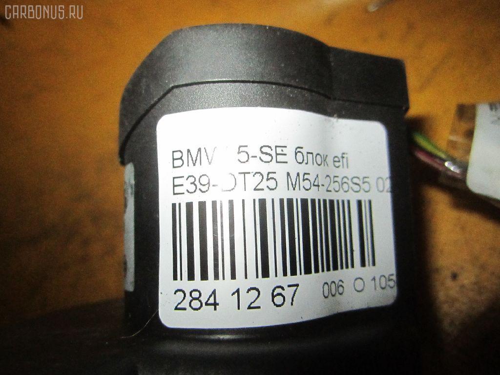 Корпус блока предохранителей BMW 5-SERIES E39-DT42 M54-256S5 Фото 9