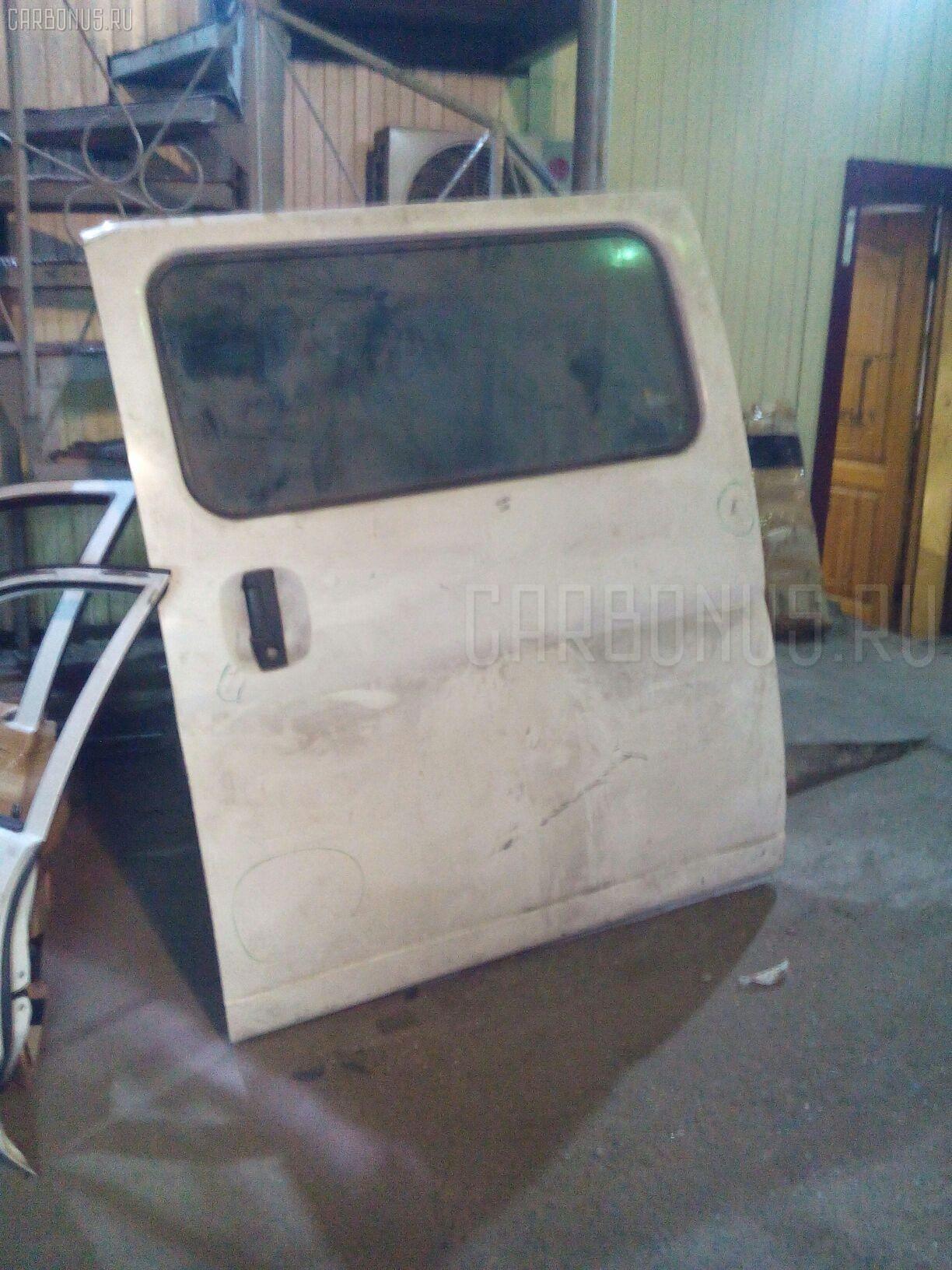 Дверь боковая Nissan Caravan VWE25 Фото 1