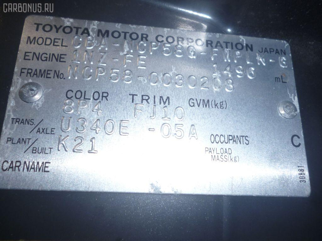 Патрубок радиатора ДВС TOYOTA SUCCEED NCP58G 1NZ-FE Фото 2