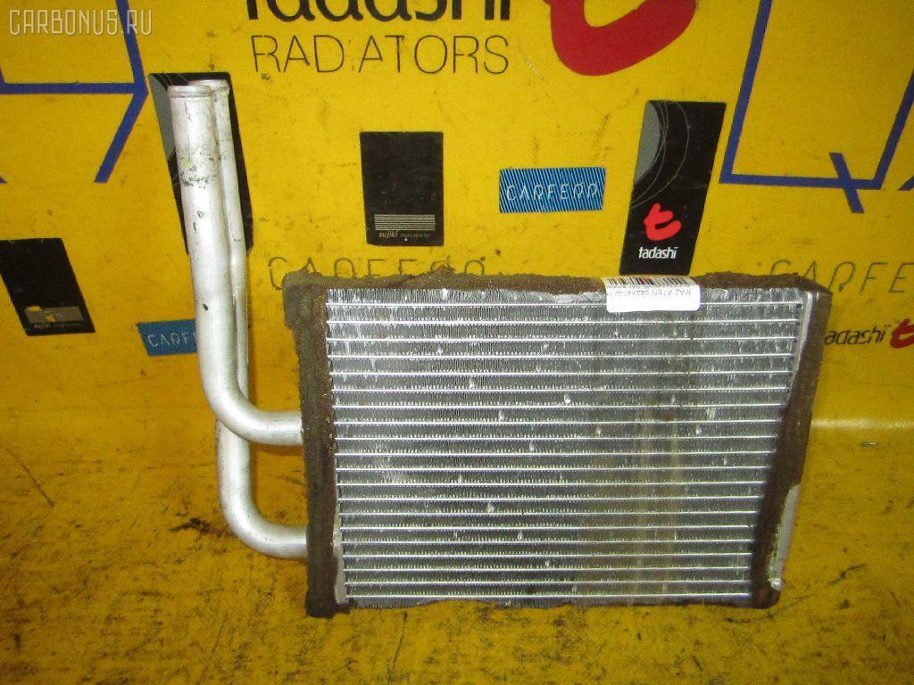 Радиатор печки MAZDA ATENZA SPORT WAGON GY3W L3-VE Фото 2