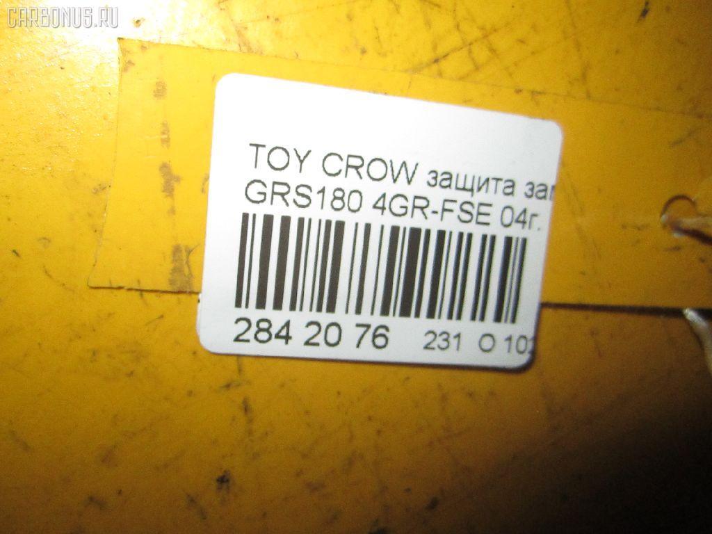 Защита замка капота TOYOTA CROWN GRS180 4GR-FSE Фото 6