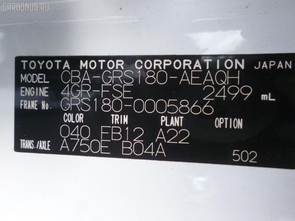 Планка телевизора TOYOTA CROWN GRS180 4GR-FSE Фото 5