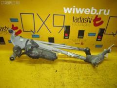 Мотор привода дворников Nissan Fuga PY50 Фото 1
