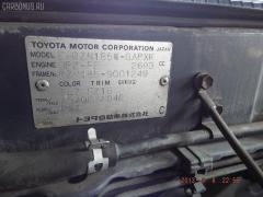 Радиатор кондиционера TOYOTA HILUX SURF RZN185W 3RZ-FE Фото 4