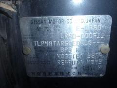 Радиатор кондиционера NISSAN TERRANO LR50 VG33E Фото 5