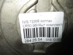 Колпак Nissan Terrano LR50 Фото 10