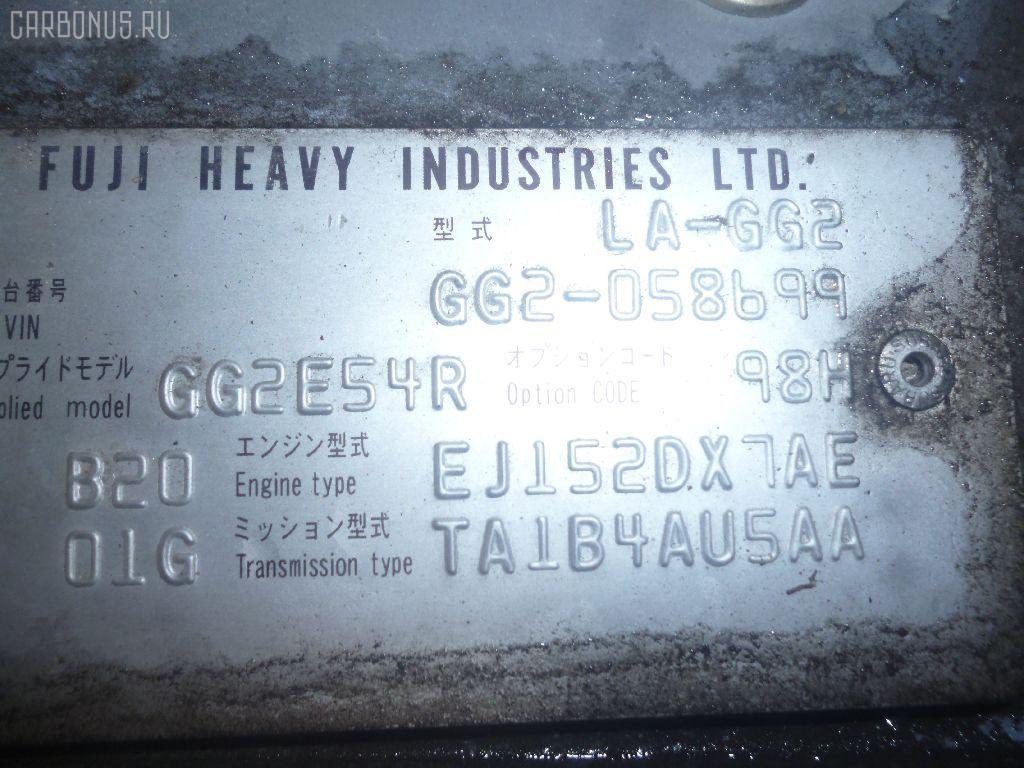 Крепление бампера SUBARU IMPREZA WAGON GG2 Фото 2