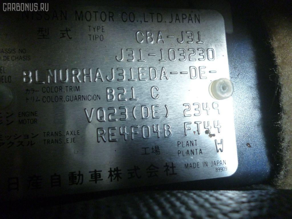 Головка блока цилиндров NISSAN TEANA J31 VQ23DE Фото 10