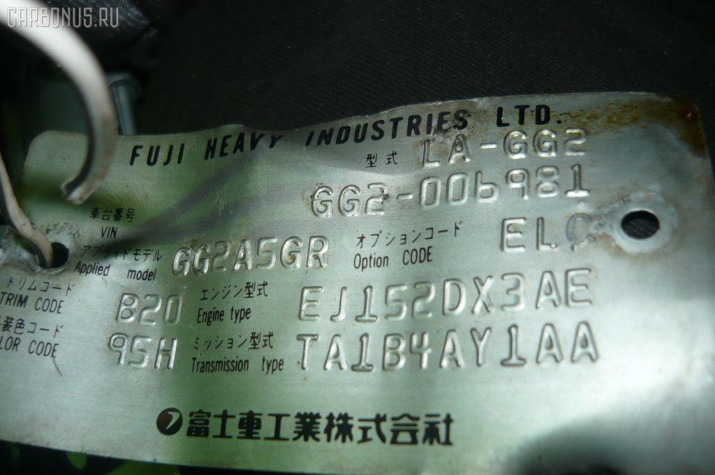 Двигатель SUBARU IMPREZA WAGON GG2 EJ152. Фото 11